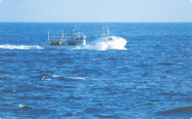 漁業信用基金中央会